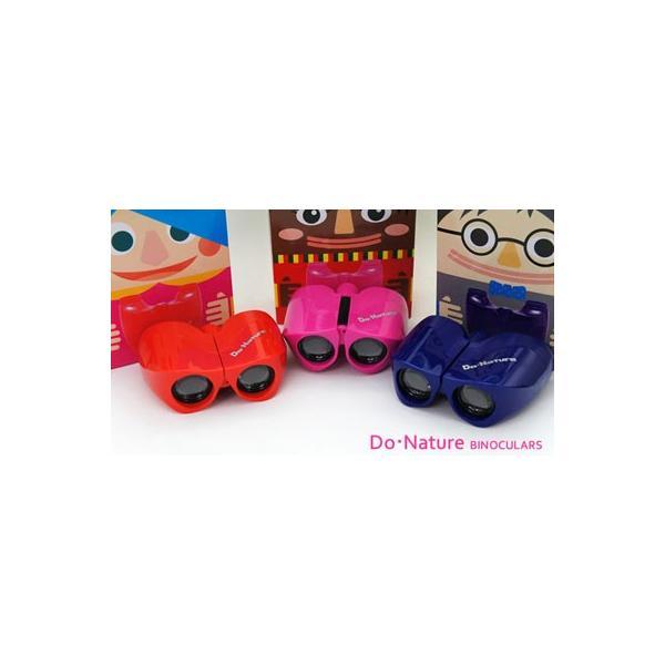 ケンコー 双眼鏡/Do Nature 8×22 8倍 ピンク STV-B01PB(取寄せ/代引不可)