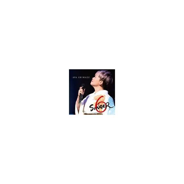 島津亜矢CD/SINGER619/9/25発売オリコン加盟店