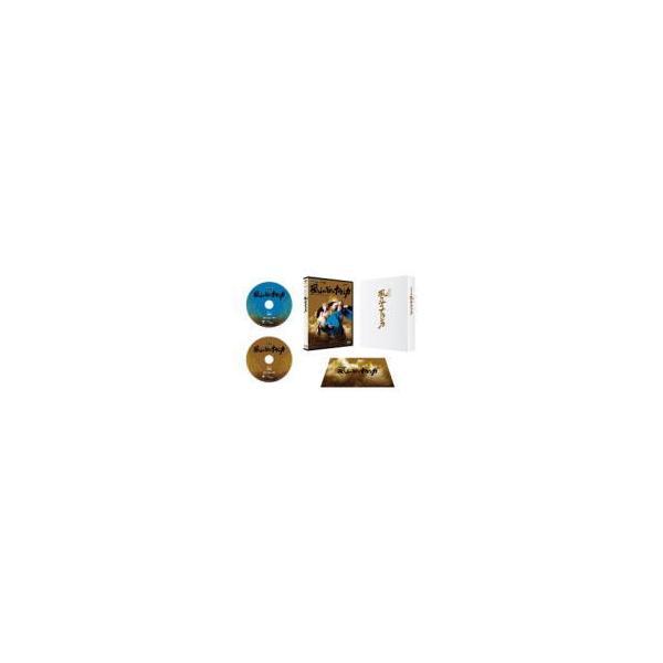 舞台特製リバーシブルジャケット仕様フォトブック封入三方背ケース2Blu-ray/ 歌舞伎『風の谷のナウシカ』21/1/20発売
