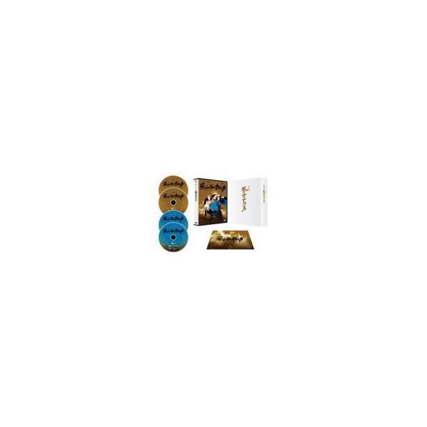 舞台特製リバーシブルジャケット仕様フォトブック封入三方背ケース4DVD/ 歌舞伎『風の谷のナウシカ』21/1/20発売