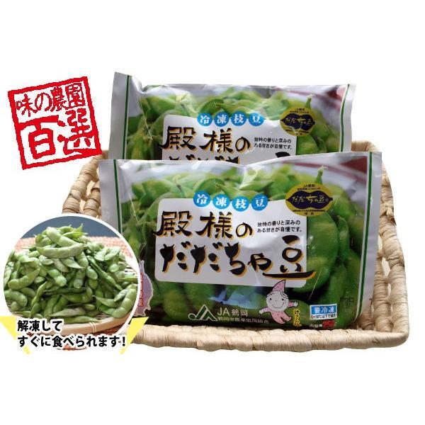 冷凍 殿様のだだちゃ豆 250g×4袋(03-Z) ajfarm