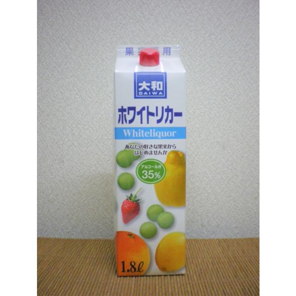 梅酒 果実酒用 35度 ホワイトリカー1.8L紙パック|ajima-saketen