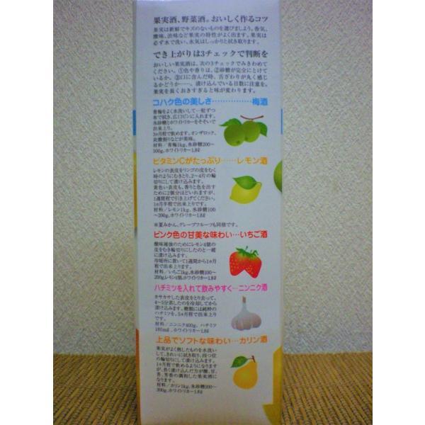 梅酒 果実酒用 35度 ホワイトリカー1.8L紙パック|ajima-saketen|02