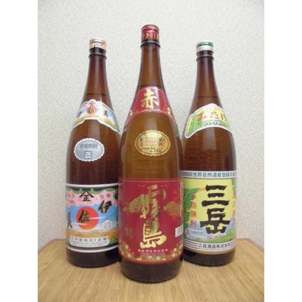 お歳暮 芋焼酎 赤霧島・伊佐美・三岳 1.8L瓶3本プレミアムセット|ajima-saketen