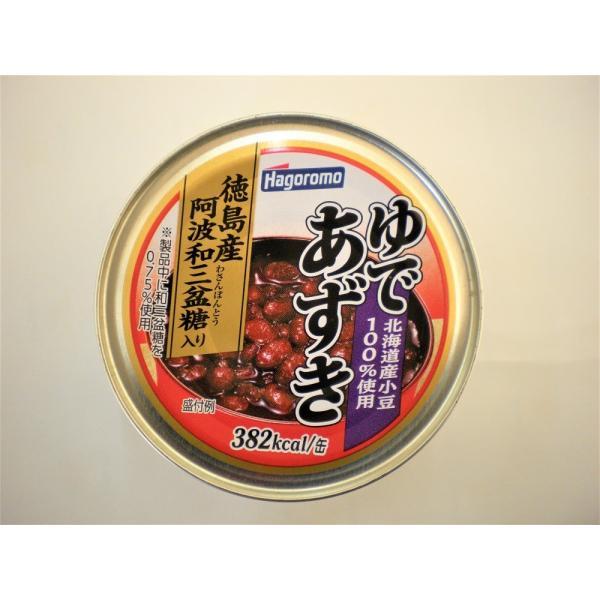 缶詰 はごろも ゆであずき 北海道産小豆100%使用 165g