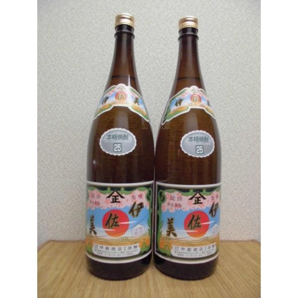 お中元 焼酎 伊佐美 芋焼酎 25度 1.8L瓶2本セット |ajima-saketen