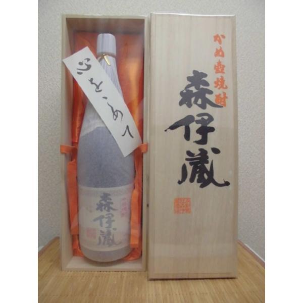 焼酎 森伊蔵 芋焼酎 25度 ギフト 桐箱入り 1.8L瓶 鹿児島県|ajima-saketen