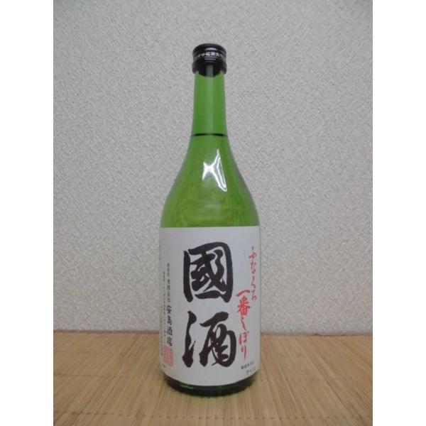 日本酒 國酒ふなまえ一番しぼり 720ml瓶 福島県|ajima-saketen