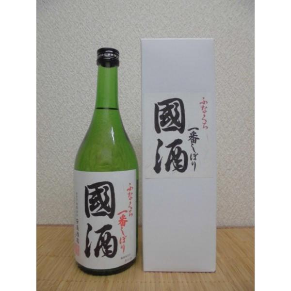 日本酒 國酒ふなまえ一番しぼり 720ml瓶 福島県|ajima-saketen|02