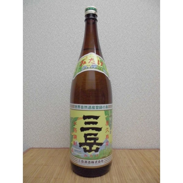 お中元 焼酎 三岳 芋焼酎 25度 1.8L瓶 鹿児島県 ajima-saketen
