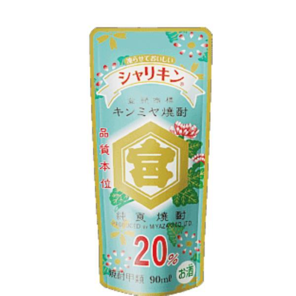 焼酎 冷凍 金宮 シャリキン 90mlパウチ 20度 30個入り 1ケース シャーベット