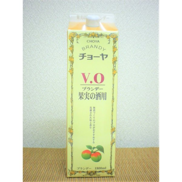 梅酒 果実酒用 手作り チョーヤ 37度 VOブランデー果実の酒用 1.8Lパック|ajima-saketen