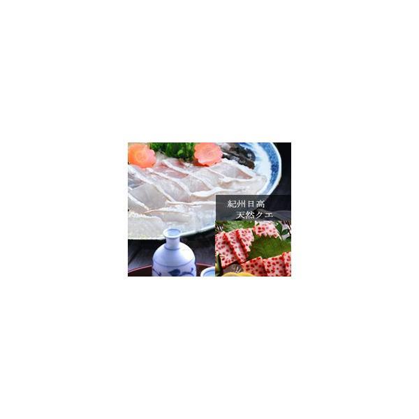 最高級天然クエ鍋と鯨お刺身Aセット【送料無料】