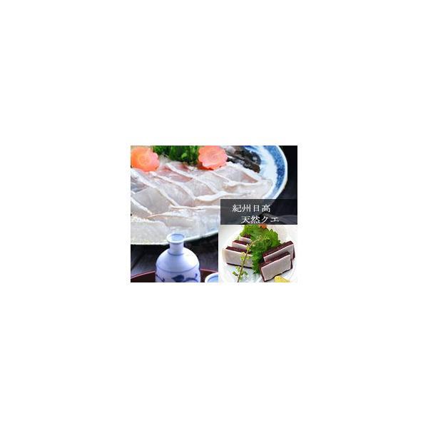 最高級天然クエ鍋と鯨お刺身Cセット【送料無料】