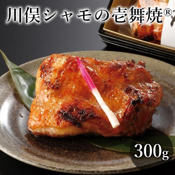 川俣シャモの壱舞焼|ajisen-yahuu-shop