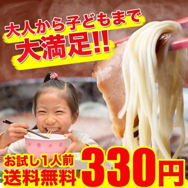 ラーメン 五木食品の選べる九州のラーメン お試し1人前セット 熊本もっこすラーメン 博多おっしょいラーメン 久留米ほとめきラーメン 熊本 とんこつ 豚骨|ajisuki