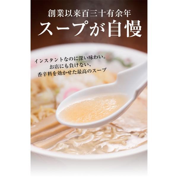 ラーメン 五木食品の選べる九州のラーメン お試し1人前セット 熊本もっこすラーメン 博多おっしょいラーメン 久留米ほとめきラーメン 熊本 とんこつ 豚骨|ajisuki|10