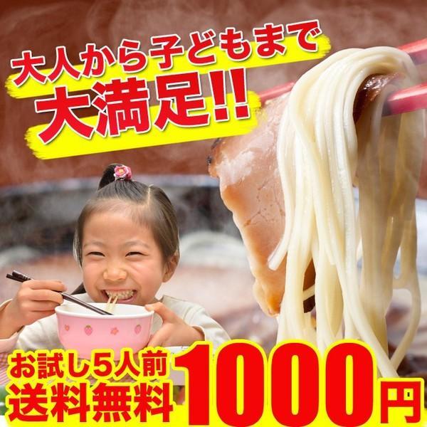 ラーメン 五木食品の選べる九州のラーメン 選べるお得5人前セット 熊本もっこすラーメン 博多おっしょいラーメン 久留米ほとめきラーメン 乾麺 インスタント|ajisuki