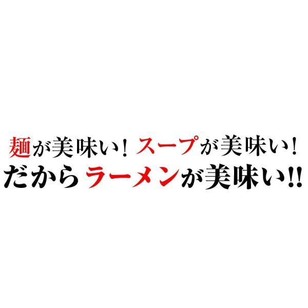ラーメン 五木食品の選べる九州のラーメン 選べるお得5人前セット 熊本もっこすラーメン 博多おっしょいラーメン 久留米ほとめきラーメン 乾麺 インスタント|ajisuki|07