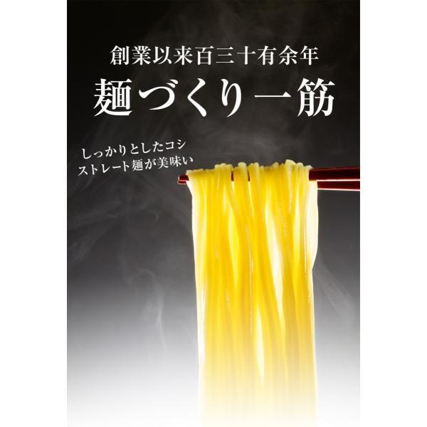 ラーメン 五木食品の選べる九州のラーメン 選べるお得5人前セット 熊本もっこすラーメン 博多おっしょいラーメン 久留米ほとめきラーメン 乾麺 インスタント|ajisuki|08