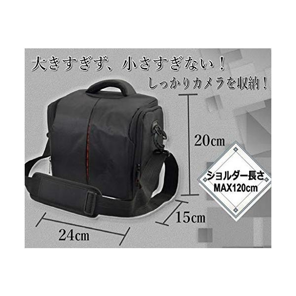 SUPLEX カメラバッグ 一眼レフ ケース カメラケース カメラバック 【防水撥水】