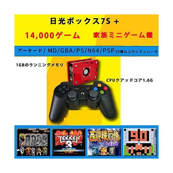 Whatsko 日光ボックス スーパーパンドラボックス 7S+ 贈14000 in 1 128GB 家庭ミニテレビゲーム機 HDMI出力 レトロゲーム|ajplaza|02
