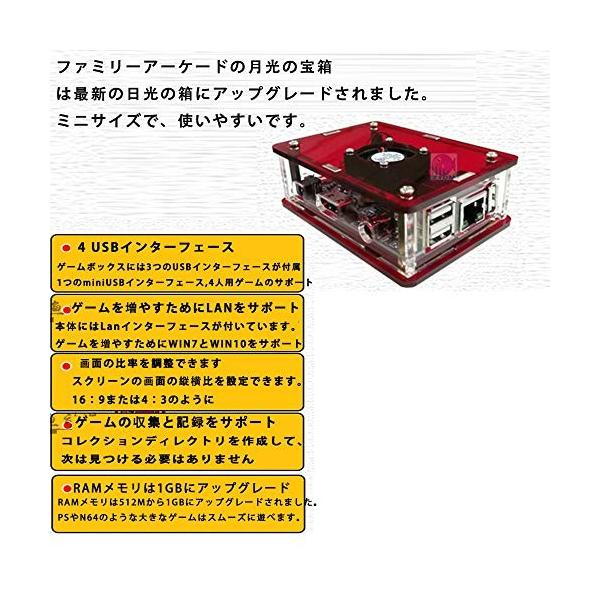 Whatsko 日光ボックス スーパーパンドラボックス 7S+ 贈14000 in 1 128GB 家庭ミニテレビゲーム機 HDMI出力 レトロゲーム|ajplaza|03