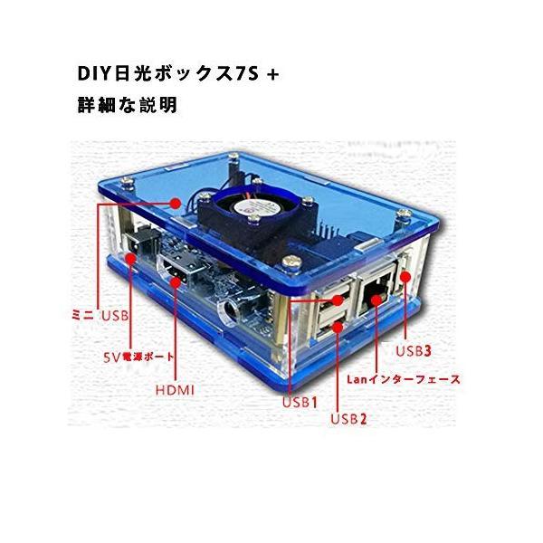 Whatsko 日光ボックス スーパーパンドラボックス 7S+ 贈14000 in 1 128GB 家庭ミニテレビゲーム機 HDMI出力 レトロゲーム|ajplaza|05