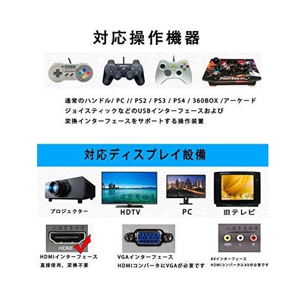 Whatsko 日光ボックス スーパーパンドラボックス 7S+ 贈14000 in 1 128GB 家庭ミニテレビゲーム機 HDMI出力 レトロゲーム|ajplaza|06