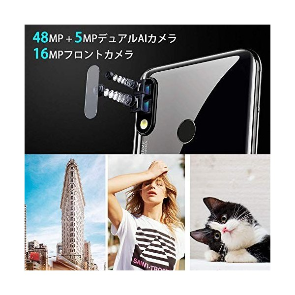 OUKITEL Y4800 SIMフリー スマホ本体48MP AIカメラ6GB RAM 128GB ROM Helio P70 6.3インチFHD水滴 ajplaza 02
