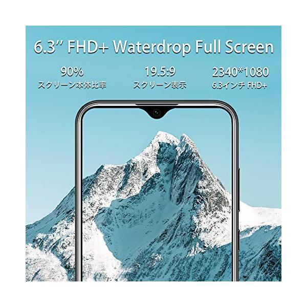 OUKITEL Y4800 SIMフリー スマホ本体48MP AIカメラ6GB RAM 128GB ROM Helio P70 6.3インチFHD水滴 ajplaza 03