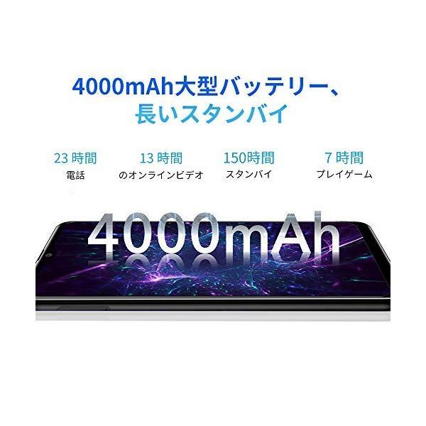 OUKITEL Y4800 SIMフリー スマホ本体48MP AIカメラ6GB RAM 128GB ROM Helio P70 6.3インチFHD水滴 ajplaza 06
