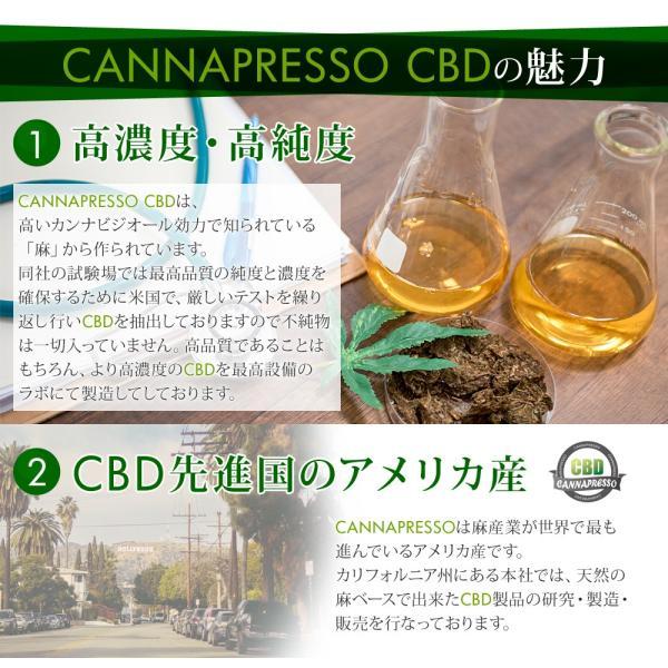 CBDオイル 10ml 高濃度100mg MCTオイル カンナビジオール CANNAPRESSO カンナプレッソ|ajplaza|13