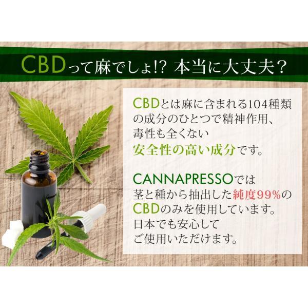 CBDオイル 10ml 高濃度100mg MCTオイル カンナビジオール CANNAPRESSO カンナプレッソ|ajplaza|10