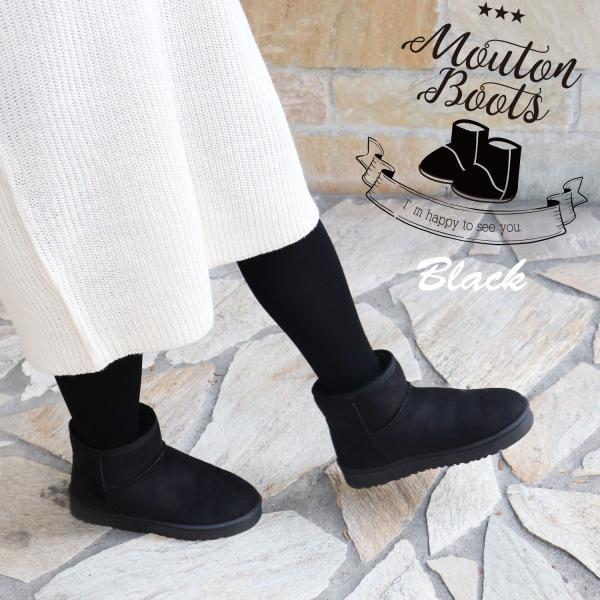 ムートンブーツ レディース メンズ ショート ブーツ 暖かい 普段使い リゾート タウン 旅行 楽 トレンド 人気 軽い