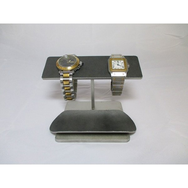 腕時計スタンド バー2本掛けロングトレイ時計スタンド
