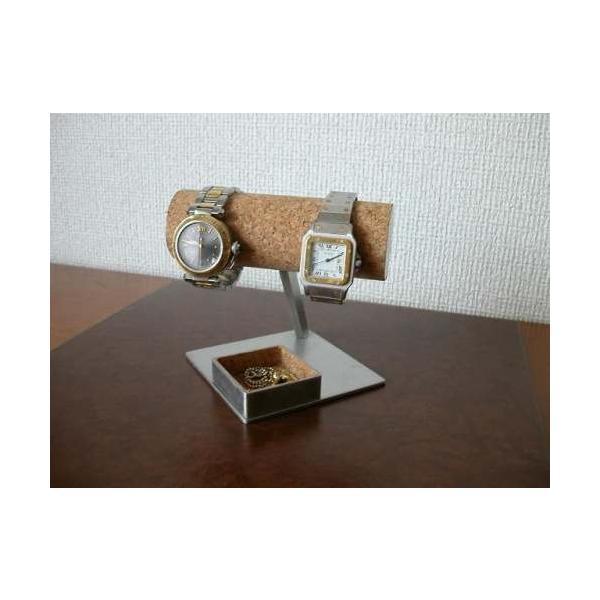 腕時計スタンド 2本掛け菱台座菱トレイ腕時計スタンド