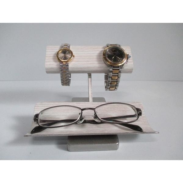 白樺風木目模樣腕時計、眼鏡スタンド 190502