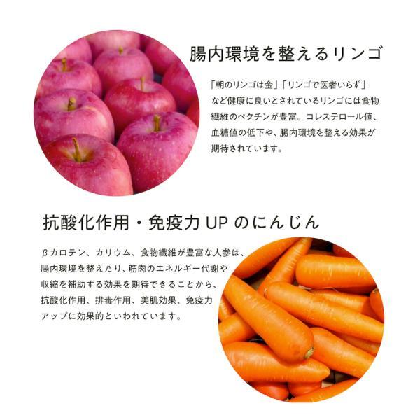 [10本入] 奇跡りんご&にんじんのミックスジュース 10本入り箱|ak-friend|04