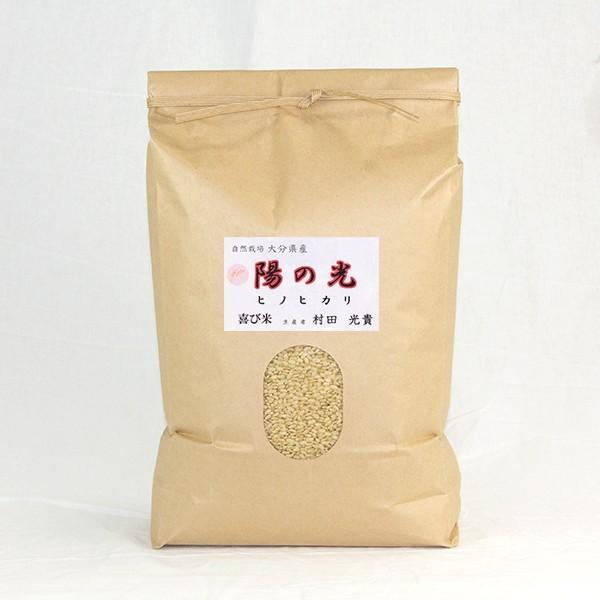 【玄米5kg】自然栽培のヒノヒカリ 大分県「くにさき農未来」・玄米|ak-friend|02