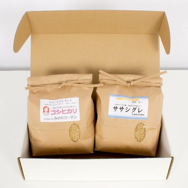 【ギフト箱入り】「お米食べ比べ」セット|ak-friend