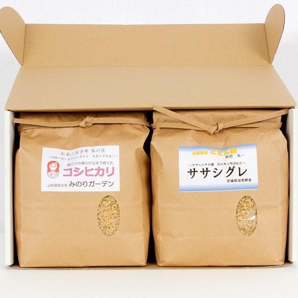 【ギフト箱入り】「お米食べ比べ」セット|ak-friend|02