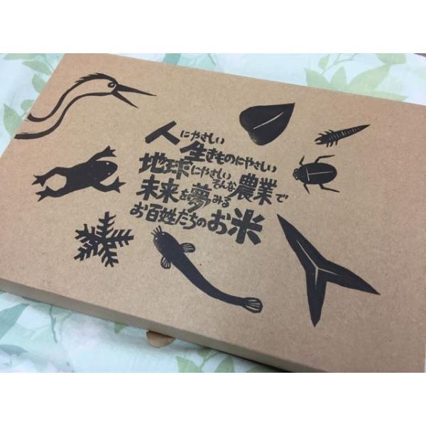 新潟の自然栽培米「6農家」食べ比べセット|ak-friend|04