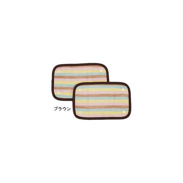 ダブルガーゼ・リバーシブル・ベルトカバー/マルチストライプ (メール便)|akachan-station|02