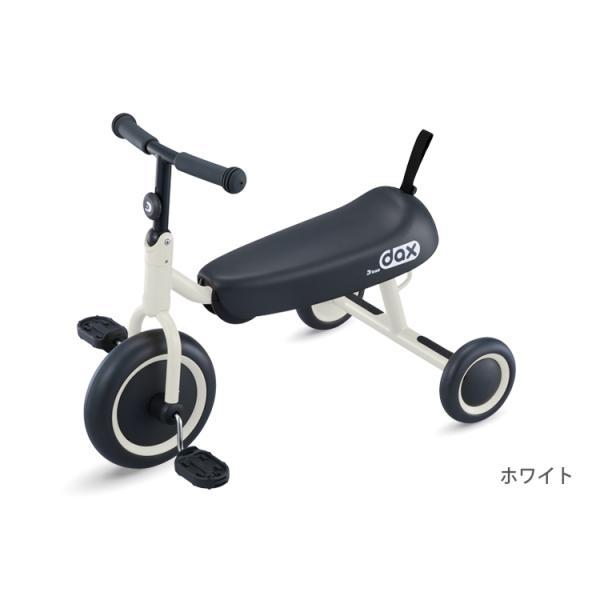 【ラッピング不可商品】アイデス ディーバイクダックス【03111】ホワイト☆ 乗用玩具 D-bike dax