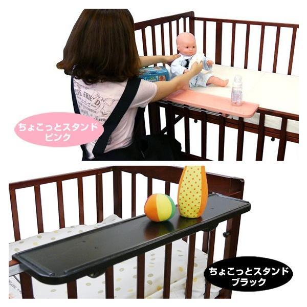 【ベッドセット】ミニ立ちベッド プラム ちょこっとテーブル付|akachandepart|02