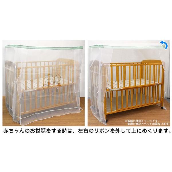 ヤトミ ベビー蚊帳 カヤ ベビーベッド用 《※ベッドは商品に含まれていません》|akachandepart|02