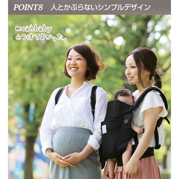 抱っこ紐 新生児 コンパクト 簡単 moahbaby ヤトミ ベビーキャリア|akachandepart|19