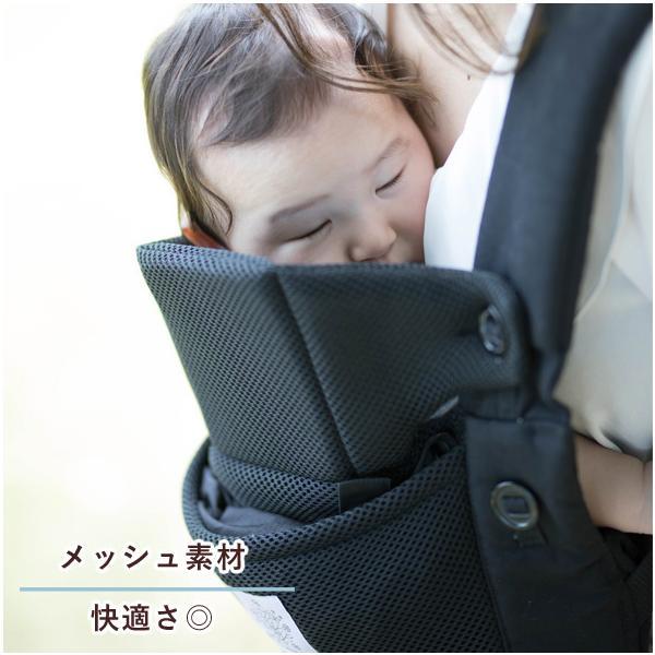 抱っこ紐 新生児 コンパクト 簡単 moahbaby ヤトミ ベビーキャリア|akachandepart|20