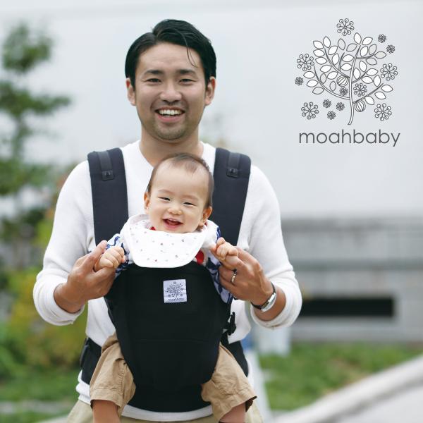 抱っこ紐 新生児 コンパクト 簡単 moahbaby ヤトミ ベビーキャリア|akachandepart|04